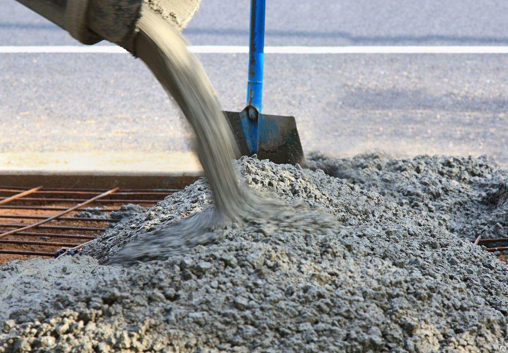 бетон незамерзающий